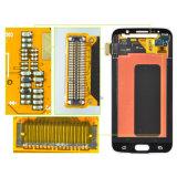 S6/S7 Blkまたは白い表示タッチ画面のための携帯電話LCDスクリーン