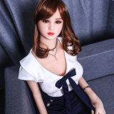 Doll 140cm van het Geslacht van Japan Echt Doll van het Geslacht van de Vagina van het Silicone voor Mensen