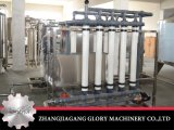 Depuradora de aguas residuales de alta velocidad automática