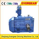 Hシリーズシュレッダー機械のための螺旋形ギヤ駆動機構の速度減力剤のギヤボックス
