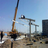 Construcción de acero de la estación del reaprovisionamiento con breve periodo de tiempo