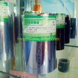 Волдырь фармацевтический упаковывать пленки 0.20mm-0.80mm PVC упаковывая AAA
