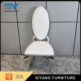 Валик китайской мебели самомоднейший кожаный обедая стул