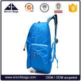Backpack перемещения складного мешка цены по прейскуранту завода-изготовителя облегченный с держателем бутылки