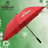 골프 우산을 광고하는 가득 차있는 섬유유리