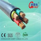 熱い販売のXLPEによって絶縁される装甲銅の電源コードXLPEケーブル