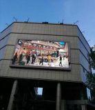 屋外のLED表示スクリーンの広告