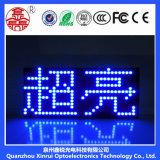 P10 bleu simple extérieur DEL annonçant l'étalage de module d'écran