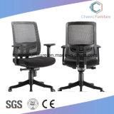 Moderner chinesischer Möbel-Manager-Ineinander greifen-Büro-Stuhl
