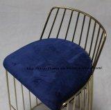鋼鉄レストランの屋外の家具は棒椅子を食事する青いワイヤーをひもでつなぐ