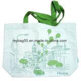 子供のための再使用可能で明白な綿袋