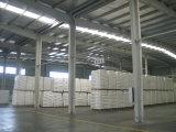 包装のための真空によって金属で処理されるペットフィルム(VMPET PT)