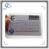 Cr08 Personalizado de impresión de PVC Tarjeta de PVC