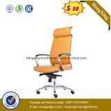 支配人室の家具の現代網のオフィスの椅子(NS-6C076A)