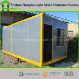Camera d'acciaio prefabbricata del contenitore delle baracche di Porta da vendere