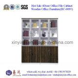 Bureau MFC Chine Meubles de bureau moderne Cabinet livre (BC-012 #)