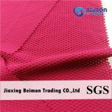 Ткань сетки для одежд, мягкое Handfeel нейлона и Spandex, сетка жаккарда