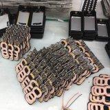 異なった電気製品のための無線充満解決