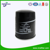Filtre à huile de pièces d'auto pour le véhicule japonais 8-94114584-0
