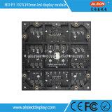 임대 & 조정을%s 풀 컬러 SMD P3 실내 발광 다이오드 표시 모듈