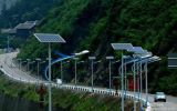 Lumière solaire de corps de lumière d'alliage d'aluminium avec Pôle en acier