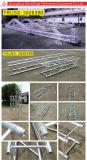 Алюминиевая ферменная конструкция старта ферменной конструкции отделки строба
