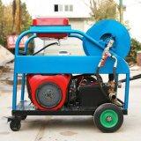Gy-50/180 Vergasermotor-Abwasserrohr-Reinigungsmittel-Hochdruckreinigungsmittel-Maschine