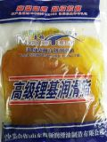 Grasa estándar del lubricante de la empresa de la buena calidad del precio bajo de Driect de la fábrica