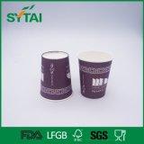 O cliente roxo fêz a única parede impressa o copo de papel para a bebida quente do café do chá
