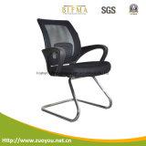 كرسي تثبيت حديثة/اجتماع كرسي تثبيت/مؤتمر كرسي تثبيت