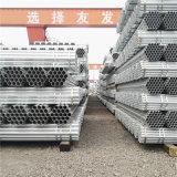 Труба Gi BS1387 ASTM A53 A500 цена 4 дюймов
