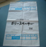 Bolso tejido PP de Packaging&Printing para el bolso de polvo detergente/el prisionero de guerra detergente
