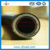 Изготовление шланга Hengshui 4sh гидровлическое