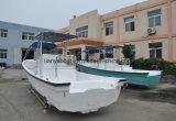 fonte da fábrica dos barcos de pesca comercial dos barcos do Panga da fibra de vidro de 7.6m