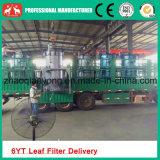 2016専門の製造の料理油の葉フィルター機械