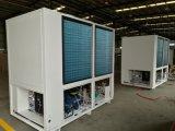 二酸化炭素の空気ソースヒートポンプ