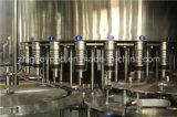 天然水のびんの充填機(CGF24248)