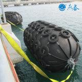 Barco del vaso de la nave que flota la defensa de goma marina