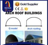 機械を形作る鋼鉄アーチのトラス屋根