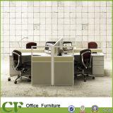 CF Poste de travail Mobilier de Point CF-W303 pour 4 Seater