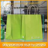 Просто бумажные дешевые хозяйственные сумки