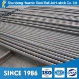 構築のための鋼鉄Rebar、変形させた棒鋼、鉄棒または具体的な材料