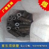 Pipes en acier sans joint de précision chanfreinant à l'intérieur pour l'usinage