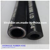 Tuyau en caoutchouc hydraulique tressé à haute pression du fil d'acier SAE100