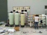 Sistema del RO della strumentazione di trattamento delle acque (24000GPD)