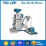 أرزّ قشرة كربون نشطة يعالج معدّ آليّ/[ريس ميلّ] آلة