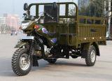 青い三輪車の中国製/1.6 *1.25の貨物ボックス三輪車