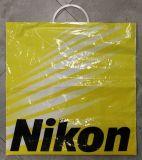服装(FLS-8402)のための再生利用できる印刷された急なハンドルの買物袋