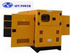 70kw Weichaiのディーゼル発電機セット、防音のおおいの静寂のスタンバイの発電機