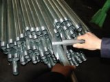 Hot-DIP電流を通された鋼管
